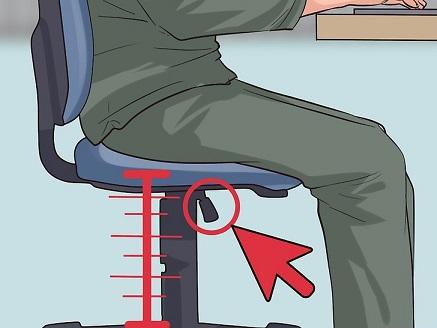 تنظیم ارتفاع صندلی