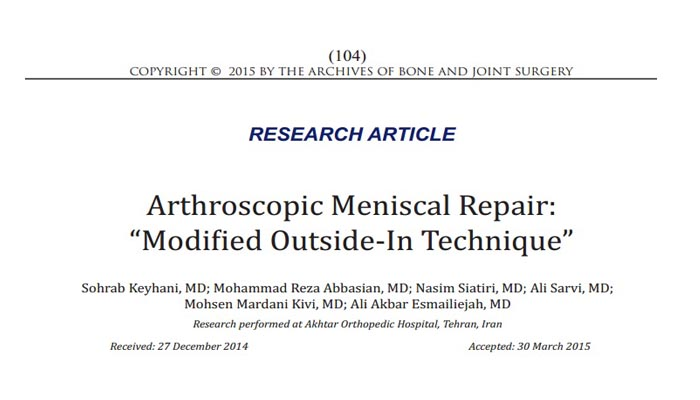 Arthroscopic Meniscal Repair, Modified Outside-In Technique